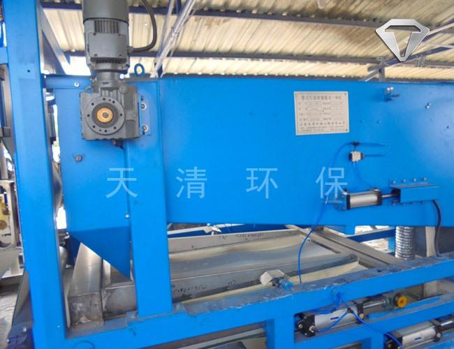 云南普洱永吉生物技术有限公司(TDD型)